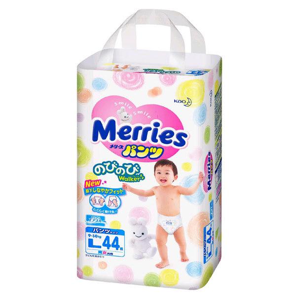 Walker Merries. Трусики-подгузники для детей размер L 9-14 кг, 44 шт.
