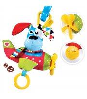 Игрушка-подвеска музыкальная Yookidoo Пилот Собачка