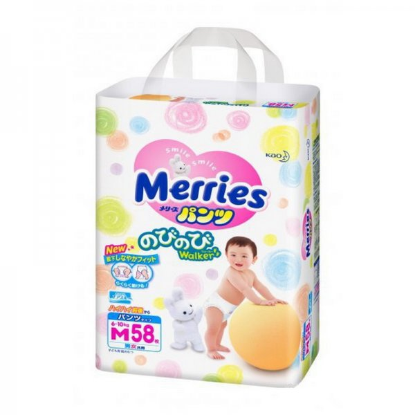 Walker Merries. Трусики-подгузники для детей размер M 6-10 кг, 58 шт.