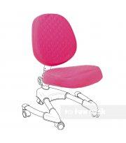 Чехол для кресла Buono pink