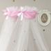 Комплект Shine Алиса розовый