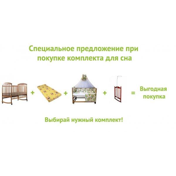 Комплект кроватка + матрас + полный комплект постельного + держатель балдахина