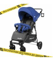 Коляска прогулочная BABYCARE Strada CRL-7305 Space Blue