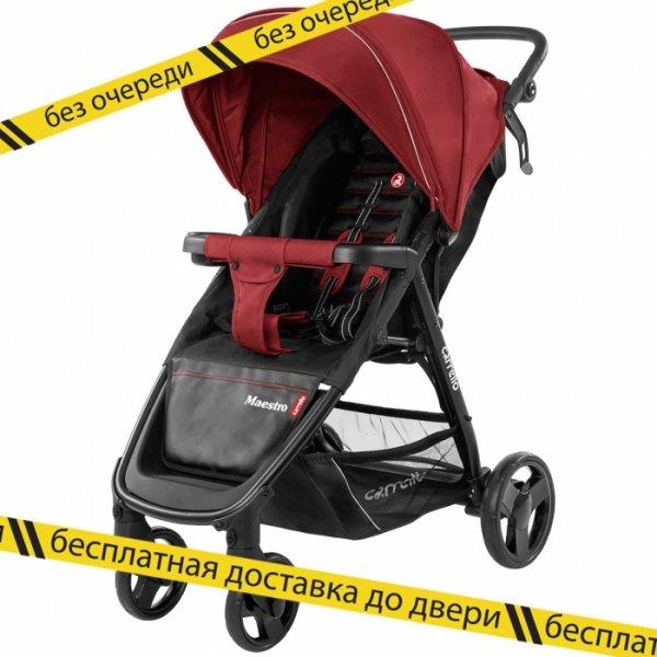 Коляска прогулочная CARRELLO Maestro CRL-1414 Tango Red