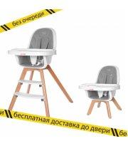 Стульчик для кормления CARRELLO Prego CRL-9504 Ash Grey