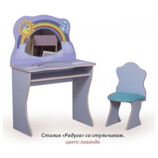 """Дамский столик Вальтер """"Радуга"""" + стульчик"""