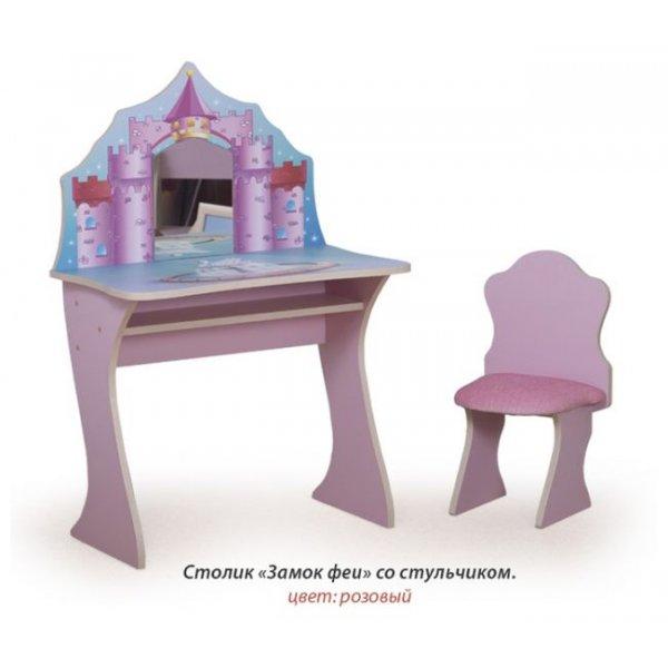 """Дамский столик Вальтер """"Замок"""" + стульчик"""