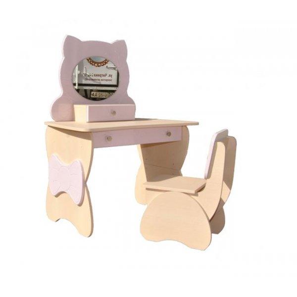 """Дамский столик Вальтер """"Kiddy"""". Цвет: Розовый"""