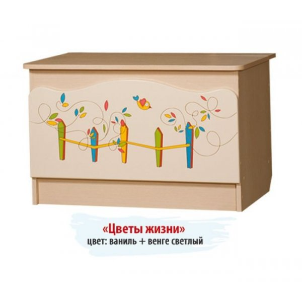 """Ящик для игрушек """"Цветы жизни"""""""