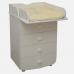 Комод-пеленатор Верес 600 ДСП (цвет: белый)