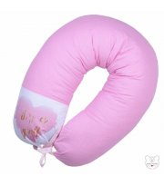 Подушка для кормления Верес Soft (165*70) It's a girl